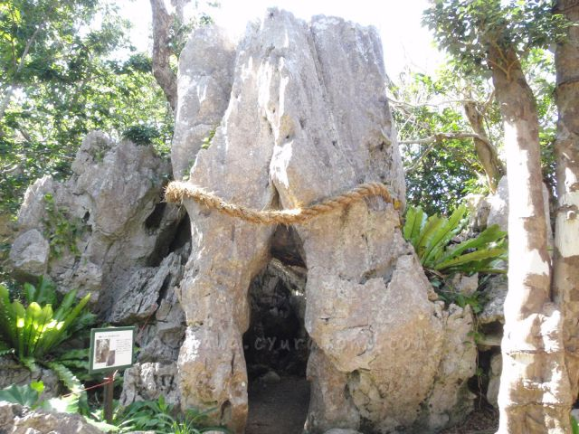 輪廻(りんね)生まれ変わりの石