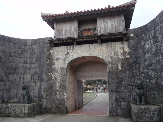 首里城の正門は観会門