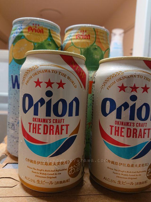 オリオンビール通販